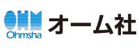株式会社オーム社