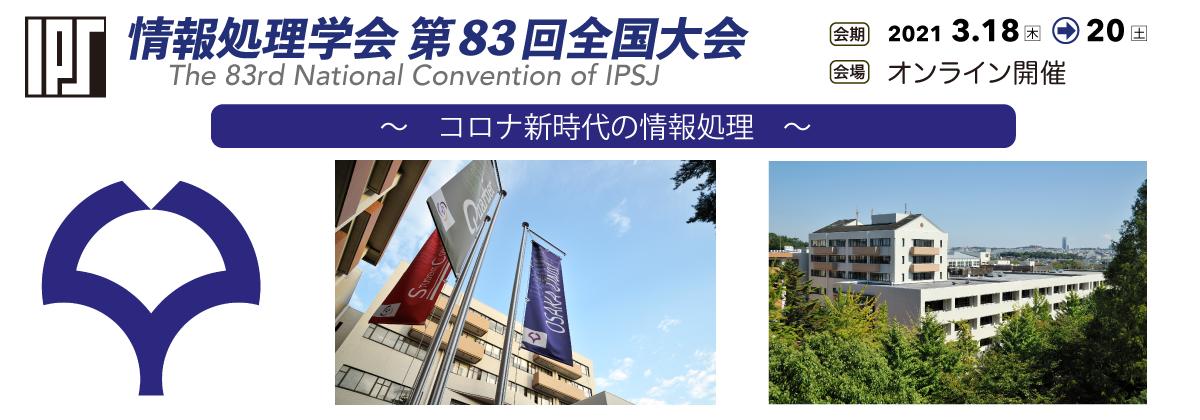 大阪大学イメージ